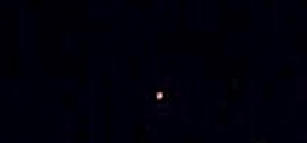 L'Ufo?
